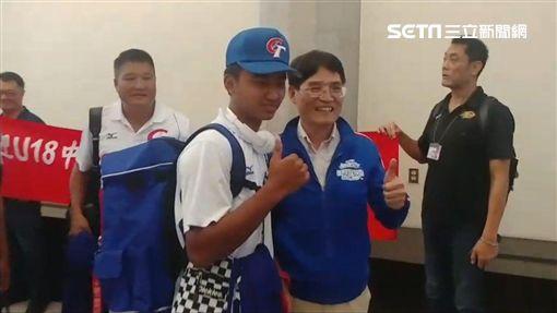 U18中華隊回國接受表揚。