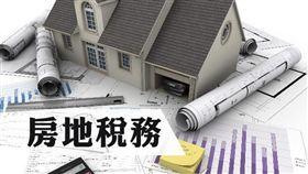 名家專用/MyGonews/供團體或機構辦理非學校型態實驗教育之公有房地且符合相關要件者得免徵房屋稅及地價稅(勿用)