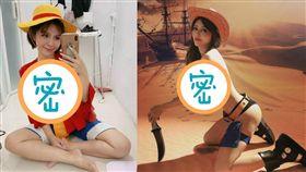 陳香菱與安希扮演《航海王》爆乳版。(圖/翻攝自陳香菱IG)