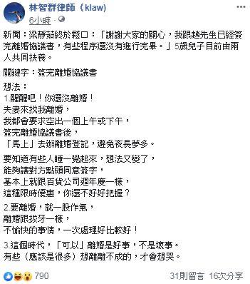 梁靜茹(圖/翻攝自臉書)
