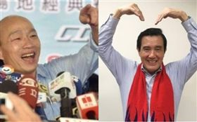 國民黨總統參選人韓國瑜、前總統馬英九(組合圖/資料照)