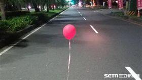 牠,紅氣球,漂浮,電影,小丑(詹先生授權提供)