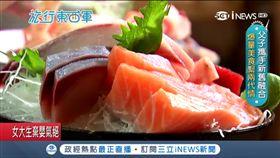 巨無霸生魚片握壽司(圖/旅行東西軍)