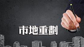 名家專用/MyGonews/台南北區商20市地重劃後將成為發展新亮點、新核心(勿用)