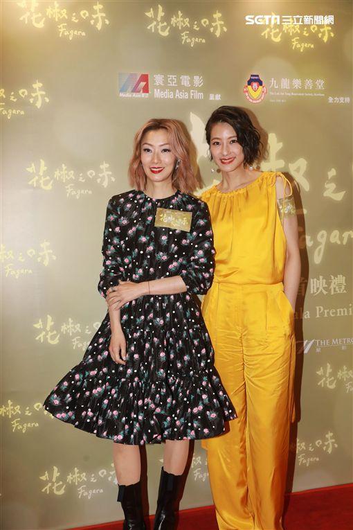 鄭秀文 賴雅妍 花椒之味 華映娛樂提供
