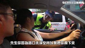 波麗士,路口,開罰,台北,翻攝畫面