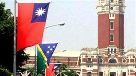 中華民國、台灣、索羅門國旗(翻攝自外交部臉書)