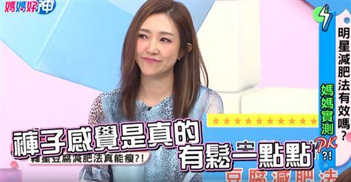豆漿,豆腐,茶碗蒸,減肥,宋慧喬,佐佐木希,媽媽好神 圖/翻攝自YouTube