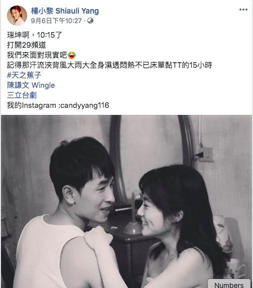 楊小黎(翻攝自臉書)