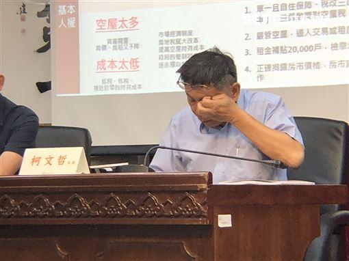 柯文哲出席「臺北市居住正義2.0記者會」(圖/記者李依璇攝影)