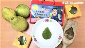 警察,大安波麗士,大安分局,柚子,月餅(大安分局提供)
