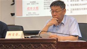 柯文哲出席「臺北市居住正義2.0記者會」