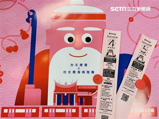 台北捷運,台北霞海城隍廟,月下老人,雙連站,月老車票,月老