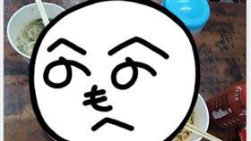 浪費,浪費食物,打包,廚餘,湯麵(圖/翻攝自臉書/爆怨公社)