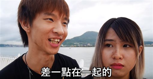 小玉(圖/翻攝自YouTube)