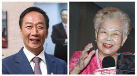 鴻海集團創辦人郭台銘,台北市長柯文哲媽媽