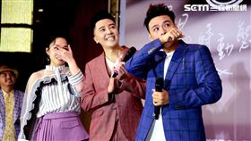 MFM<限時動態>記者會  照片提供:超級亞洲娛樂