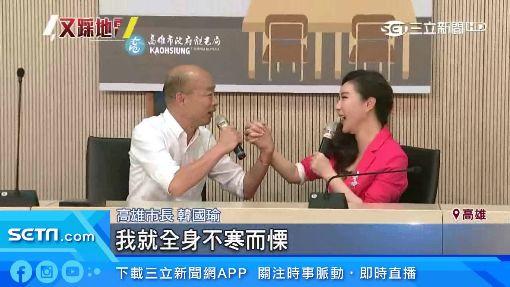 韓見同學「大喊本名」 利菁尷尬翻白眼
