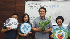 基隆時尚環保服裝秀 17日和平島登場