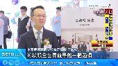 高協理事長王政松 唯一獲贊助金質獎