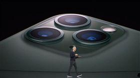 圖/翻攝自蘋果發表會直播,蘋果iPhone11