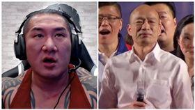 韓國瑜、館長,組合圖