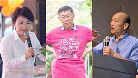盧秀燕,柯文哲,韓國瑜,民調(圖/翻攝自臉書)