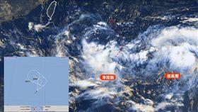 氣象局,天氣,台灣颱風論壇 天氣特急,颱風,琵琶