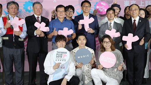 文總Taiwan Plus 9月再赴東京中華文化總會今年9月底將再度前進日本東京上野公園舉辦Taiwan Plus第2回,將台灣新文化能量帶到當地,10日在台北舉行行前記者會。中央社記者張皓安攝 108年9月10日