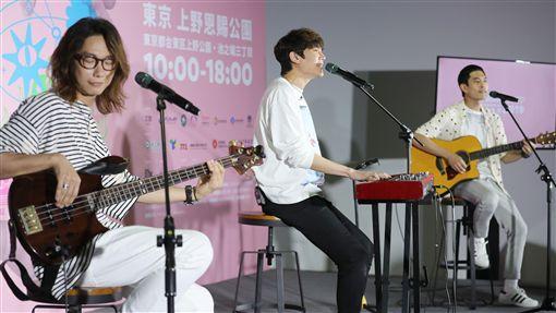 Taiwan Plus再赴日 樂團宇宙人暖場中華文化總會28、29日將再度前進日本東京上野公園舉辦Taiwan Plus第2回,10日在台北舉行宣傳記者會,也將赴日參展的樂團宇宙人熱鬧開場。中央社記者張皓安攝 108年9月10日