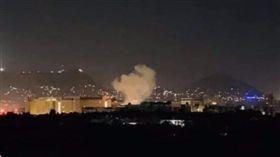 美國駐阿富汗首都喀布爾大使館遭火箭襲擊。(圖/翻攝自推特)