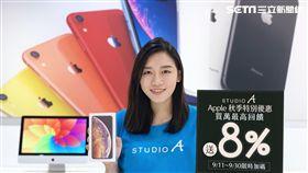 愛瘋,iPhone,新愛瘋,STUDIO A,蝦皮購物,樂天市場,iPhone 11