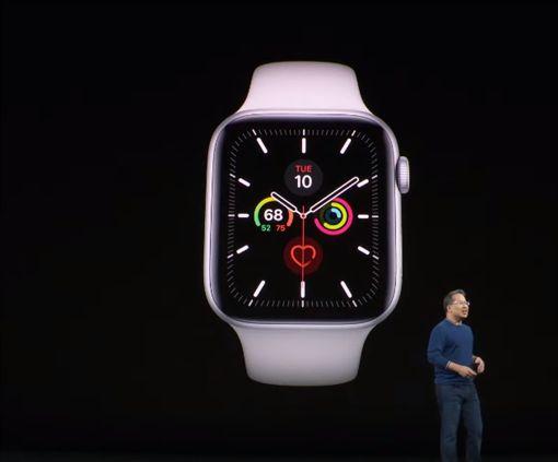 ▲Apple Watch Series 5(圖/翻攝蘋果發表會影片)