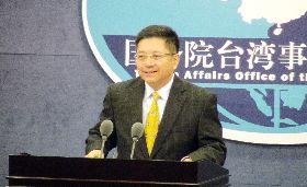 黃之鋒訪台  國台辦:台灣成為避罪天