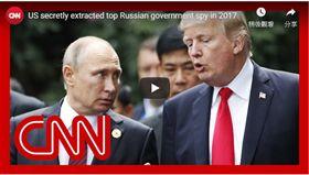 美國,克里姆林宮,俄羅斯,CIA,間諜
