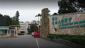 國立台南大學附屬高中,11日驚傳師生集體中毒。(圖/翻攝自Google街景圖)