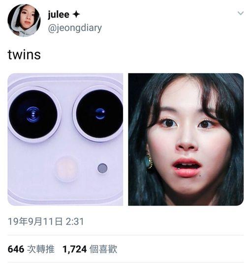 彩瑛 推特