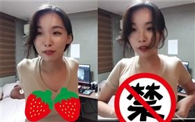 韓國,女實況主,直播,激突(圖/翻攝自Twitch)