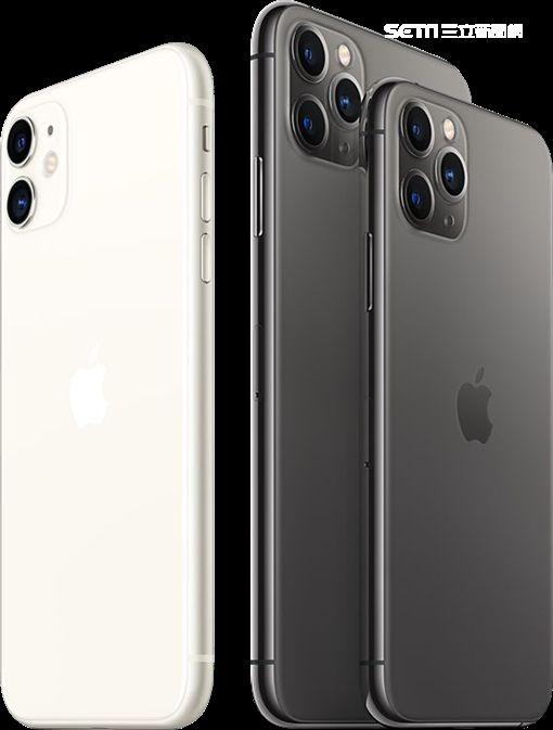 蘋果,愛瘋,iPhone 11,遠傳電信,資費