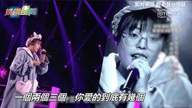邢晗铭演唱魏如萱的《你啊你啊》。(圖/翻攝愛奇藝台灣站)