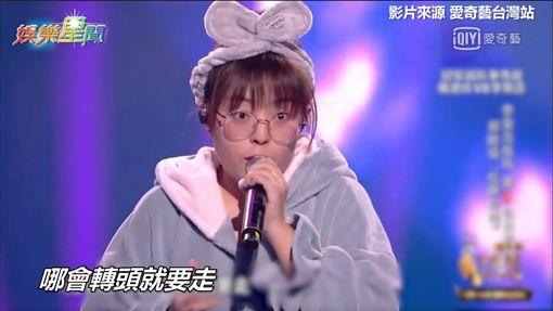 邢晗銘身穿兔子睡衣登台。(圖/翻攝愛奇藝台灣站)
