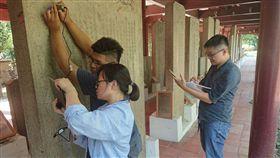 掌握古物現況  台南建立巡查SOP台南市文化資產管理處建立古物巡查執行作業SOP,於2018年開始執行,精確掌握古物現況。(台南市文資處提供)中央社記者張榮祥台南傳真  108年9月12日