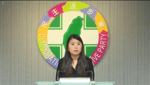民進黨發言人薛呈懿。(圖/翻攝民進黨臉書)