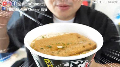 知名的豆皮烏龍泡麵,關東與關西地區口味不太一樣。(圖/阿倫頻道 Alan Channel臉書授權)
