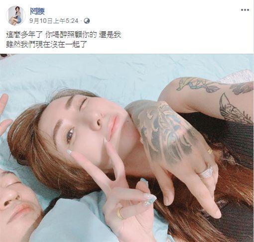 罔腰,鳳梨/翻攝自臉書