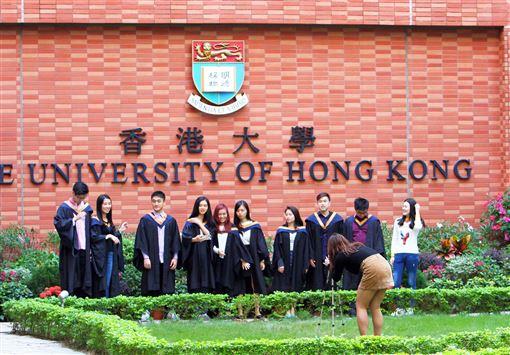 泰晤士報,世界大學,排名,香港,不如以往(圖/中新社提供)中央社