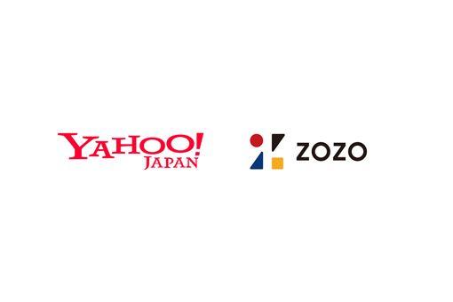 雅虎日本,收購,ZOZO公司,提升,競爭力(圖/翻攝自臉書)