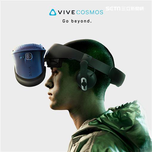 HTC,宏達電,HTC VIVE Cosmos,VIVE Cosmos,VR