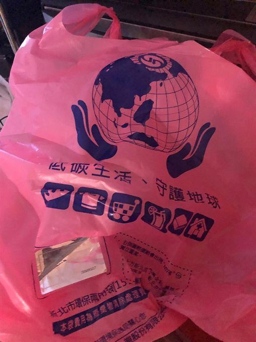 台北,新北,專用垃圾袋,省錢,爆怨公社 圖/翻攝自臉書爆怨公社