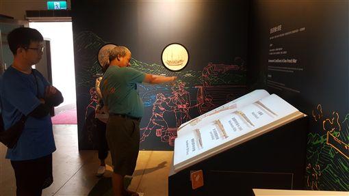 新北市立淡水古蹟博物,古蹟日活動,新北市府提供